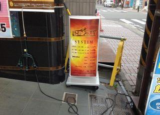 20141109-03.jpg