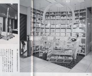 福田繁雄のからくりデザイp.104.jpg